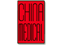 Bild China Medical GmbH