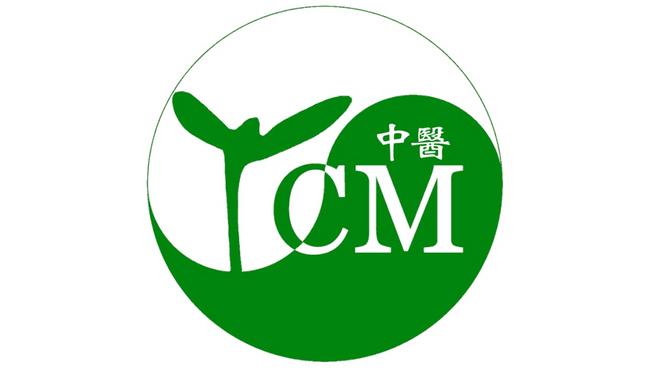Bild TCM Gesundheitszentrum in Baar