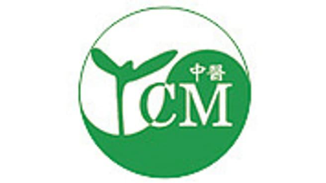 Bild TCM Gesundheitszentrum Neuchâtel