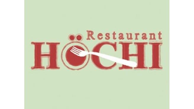 Image Restaurant Höchi