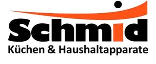 Photo Schmid Schreinerei u. Küchenbau AG