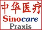 Immagine Sinocare Praxis für chinesische Medizin