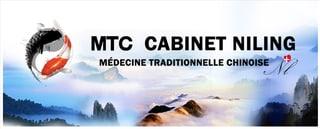 Bild MTC Cabinet Ni Ling